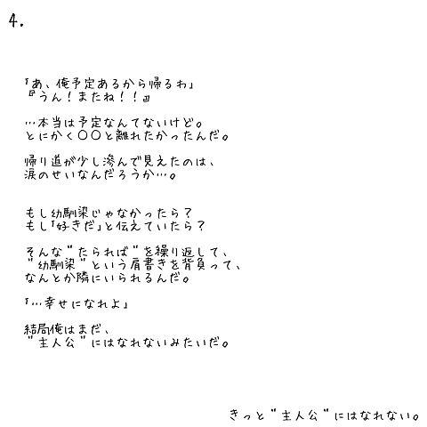 亮平 小説 阿部