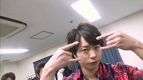 櫻井翔の画像 プリ画像