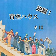 # 10の画像(空に関連した画像)