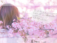 love so sweet プリ画像