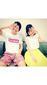 たいきゃんと、さくらこさん💕#太賀#櫻子の画像(恋仲に関連した画像)