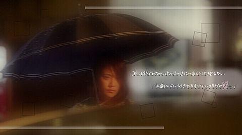 ナラタージュ 泉Ver.の画像(プリ画像)