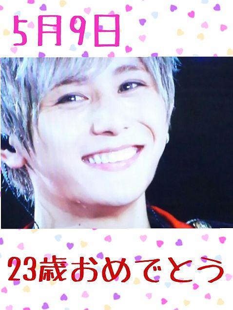 Happy Birthday!!の画像(プリ画像)