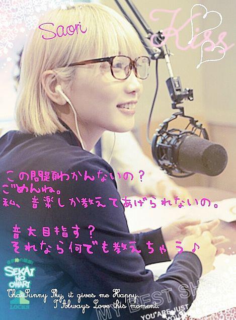 天使サマー♡の画像 プリ画像