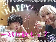 """お酒ークゥーッ!!""""(*>∀<)o(酒)"""" プリ画像"""