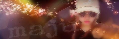 リトグリ 麻珠♥の画像(プリ画像)