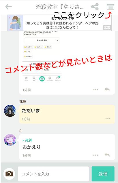 ・・・の画像(プリ画像)