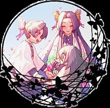 胡蝶姉妹  アイコンの画像(姉妹に関連した画像)