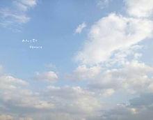 みんなに会いたいの画像(恋愛/恋/友達に関連した画像)