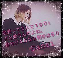 Saoriちゃん