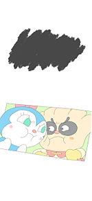 コキンちゃん&くりーむぱんなちゃんの画像(コキンちゃんに関連した画像)