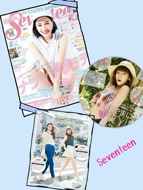 Seventeenの画像 プリ画像