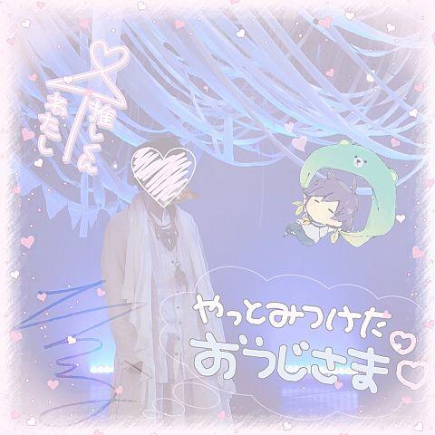 *°☆そらる☆*°の画像(プリ画像)
