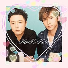 ♡KinKi Kids♡の画像(KinKi_Kidsに関連した画像)