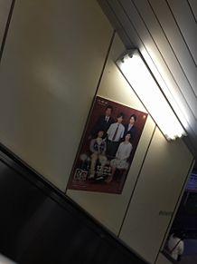 新横浜駅で見つけたʚ❤︎ɞの画像(新横浜に関連した画像)