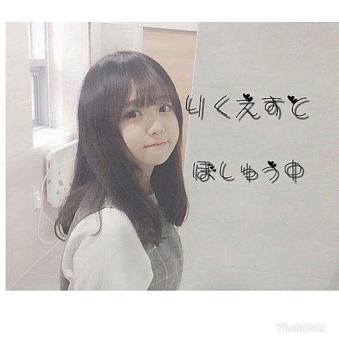イェリン♡の画像(プリ画像)