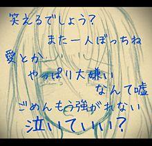 少女の祈りⅢの画像(acid black cherryに関連した画像)