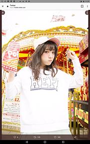 永野芽郁の画像(レピピアルマリオに関連した画像)