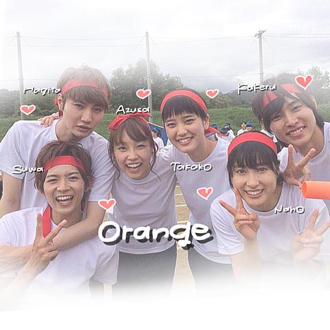 ❤︎ orange ❤︎の画像 プリ画像