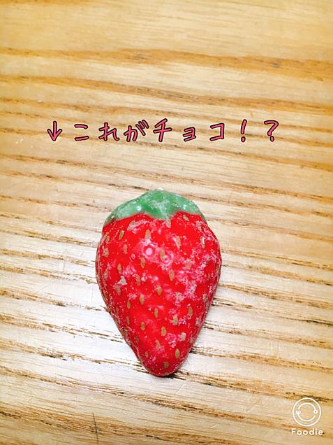 びっくりんりん!の画像(プリ画像)