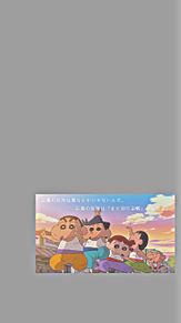 くれよんしんちゃんの画像(トーク背景 かわいいに関連した画像)