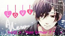 .*・♥゚Happy Birthday ♬ °・♥*望月くん プリ画像