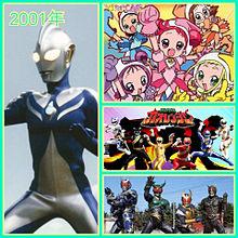 2001年のヒーローの画像(ガオレンジャーに関連した画像)
