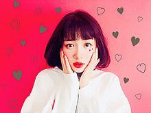 ♥永野芽郁♥の画像(ニコラに関連した画像)