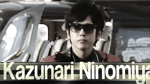 ニノLOVEの画像(プリ画像)