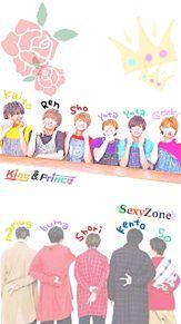 king&prince♡sexy zoneの画像(きんぐあんどぷりんすに関連した画像)