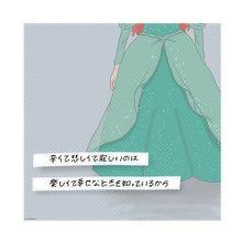 ディズニープリンセスーアリエル(名言)の画像(恋愛 ポエムに関連した画像)