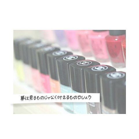 努努~ゆめゆめ~ONE OK ROCK(アレンジ)の画像(プリ画像)