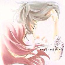 アオハライドの画像(吉岡双葉に関連した画像)