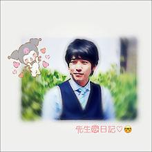 先生恋日記♡の画像(プリ画像)