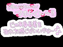 川崎が生んだ奇跡の不細工😷さんリクエスト♡の画像(不細工に関連した画像)