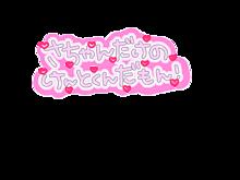 さ様リクエスト♡の画像(ハート 背景に関連した画像)