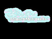 リクエストスタンプ♡の画像(ハート 背景に関連した画像)