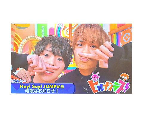 光くん誕生日おめでとう!!!の画像(プリ画像)