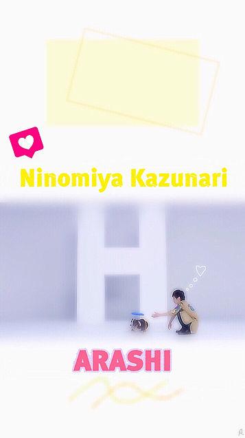 ニノ!の画像(プリ画像)