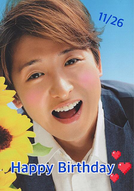 Happy Birthday💙の画像(プリ画像)