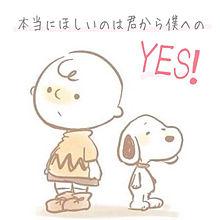 スヌーピー♡オレンジのハッピーハロウィンの画像(プリ画像)