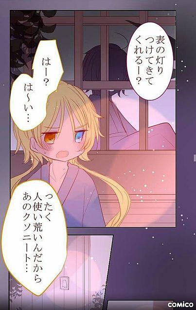 レオくん!!の画像(プリ画像)