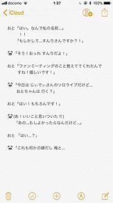 BIGBANG妄想の画像(T.O.Pに関連した画像)