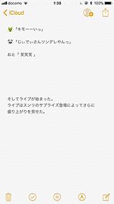 BIGBANG物語~BB side~の画像(T.O.Pに関連した画像)