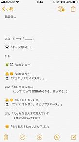 BIGBANG物語~おとside~の画像(T.O.Pに関連した画像)
