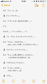 BIGBANG物語~おと side~ プリ画像
