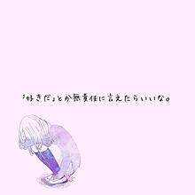 歌詞 テンダー プリ 男 オフィシャル dism 髭
