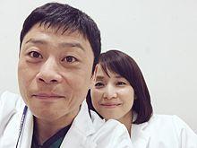 医師たちの恋愛事情の画像(プリ画像)