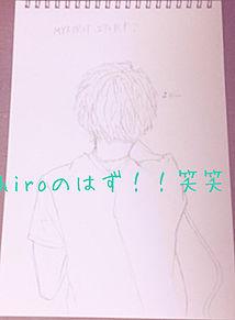 マイファスhiro( ..)φカキカキの画像(HIROに関連した画像)