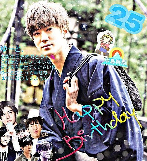 ゆーと、お誕生日おめでとう!!💓🎉🎉🎉🎉🎉💓の画像(プリ画像)